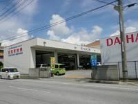 併設されている新車店舗と合わせてサービス工場ももちろん完備!