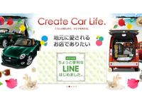 沖縄の中古車販売店 琉球ダイハツ販売(株) U-CAR北谷ハンビー