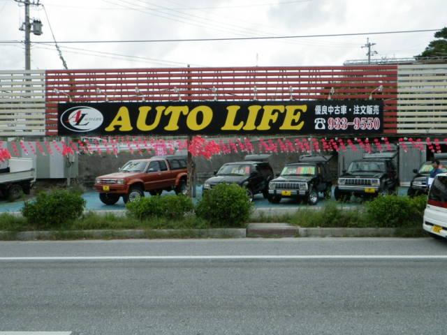 写真:沖縄 中頭郡北中城村AUTO  LIFE 店舗詳細