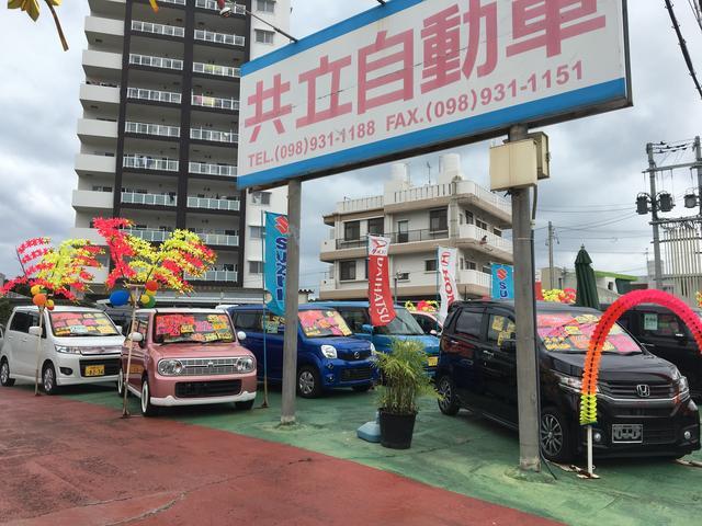写真:沖縄 沖縄市共立自動車 店舗詳細