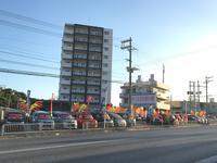 沖縄の中古車販売店 共立自動車