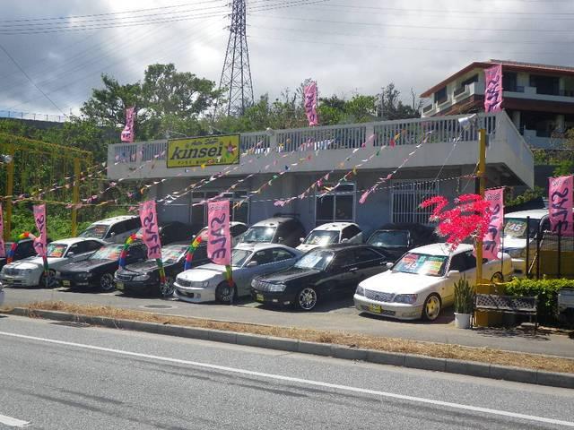[沖縄県]Auto Shop  Kinsei