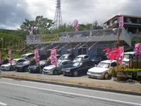 沖縄県中頭郡北中城村の中古車販売店のキャンペーン値引き情報ならAuto Shop  Kinsei