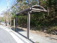 ☆国道329号線沿い、県総合運動公園北口バス停の向かいです☆