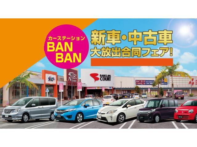 【告知】新車・中古車大放出フェア開催!