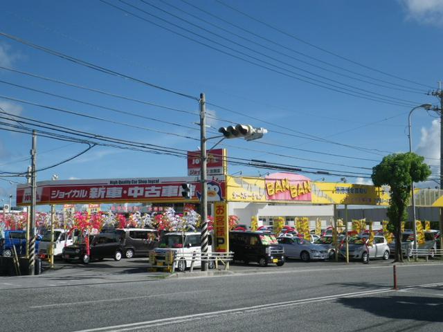 写真:沖縄 沖縄市カーステーションBANBAN 本店 店舗詳細