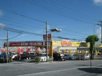 沖縄県内に3店舗!カーステーションBANBAN本店で御座います!