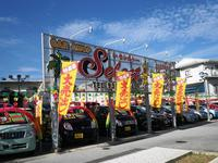 沖縄の中古車販売店 カーショップ セレクト