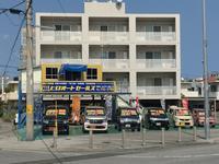 沖縄の中古車販売店 ヒロオートセールス