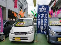 JU中古自動車販売士も在籍!