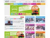 沖縄の中古車販売店 (株)西自動車商会 泡瀬店