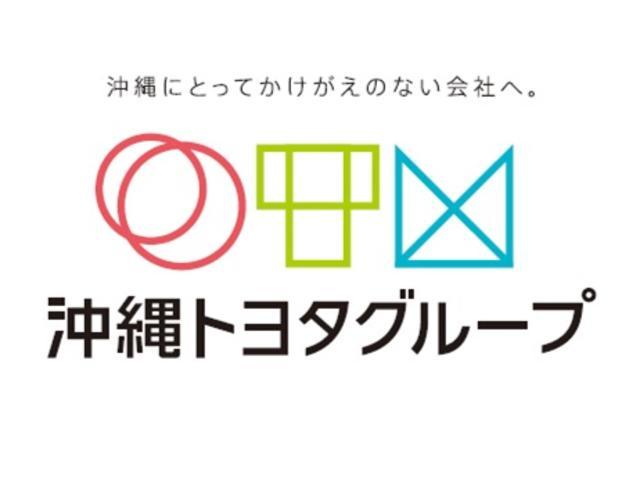 沖縄トヨタ自動車(株) U-Carセンター 北谷ランド店