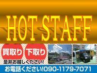 沖縄の中古車販売店 ホットスタッフ