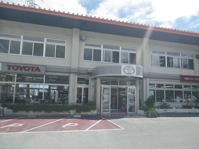 沖縄トヨタ自動車(株) コザ店カーランド(1枚目)