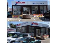 沖縄の中古車販売店 カーショップアース