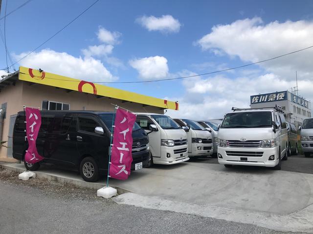 写真:沖縄 沖縄市カーショップ車楽 北インター店 店舗詳細