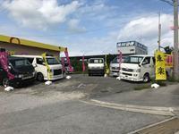 沖縄の中古車販売店ならカーショップ車楽 北インター店
