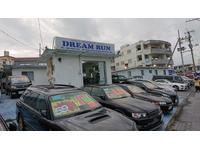 沖縄県の中古車なら(株)DREAM RUNのキャンペーン