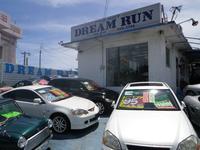 お車のご用命は是非DREAM RUNへ!!