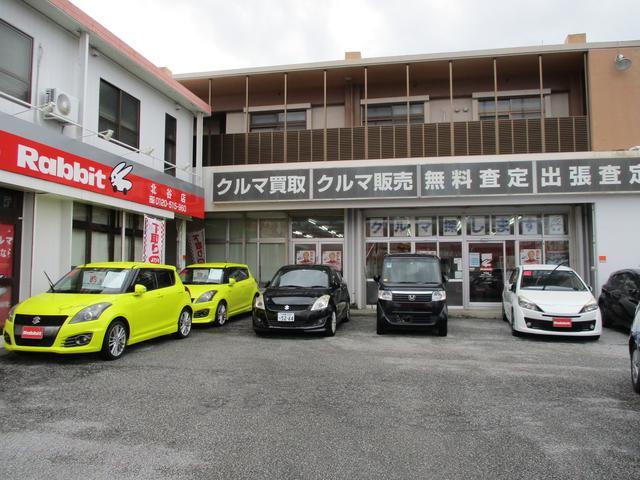 ラビット沖縄北谷店