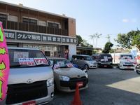 クルマ買うならラビットへ♪ユーザーから直接買い取りした新鮮なお車が、随時入庫しています!
