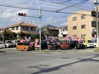沖縄の中古車販売店 大里自動車商会