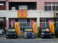 沖縄の中古車販売店ならGSオート