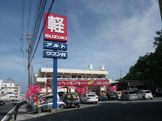 写真:沖縄 沖縄市モンキー自動車工業 店舗詳細