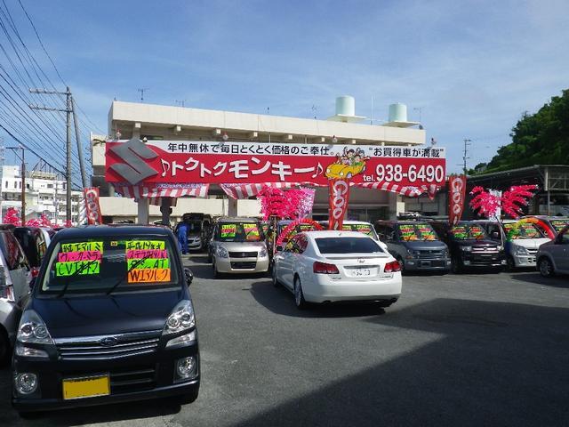 モンキー自動車工業(2枚目)