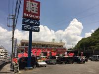 沖縄の中古車販売店 モンキー自動車工業