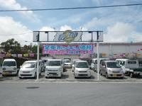 沖縄の中古車販売店ならUU-Auto