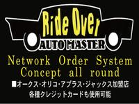 RIDE OVER