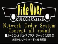 沖縄の中古車販売店 RIDE OVER