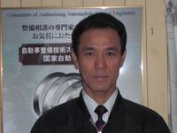 玉栄登次 (南風原自動車整備工場代表)