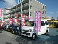 沖縄の中古車販売店 池原自動車商会