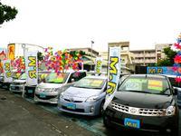 沖縄の中古車販売店 AUTO SHOP M・R(エムアール)