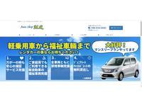 AUTO SHOP M・R(エムアール)