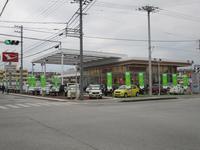 沖縄の中古車販売店 琉球ダイハツ販売(株) 中部店
