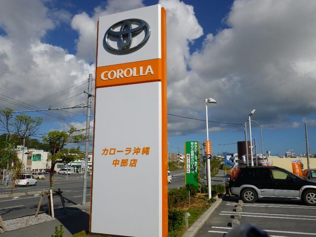 トヨタカローラ沖縄(株)中部店