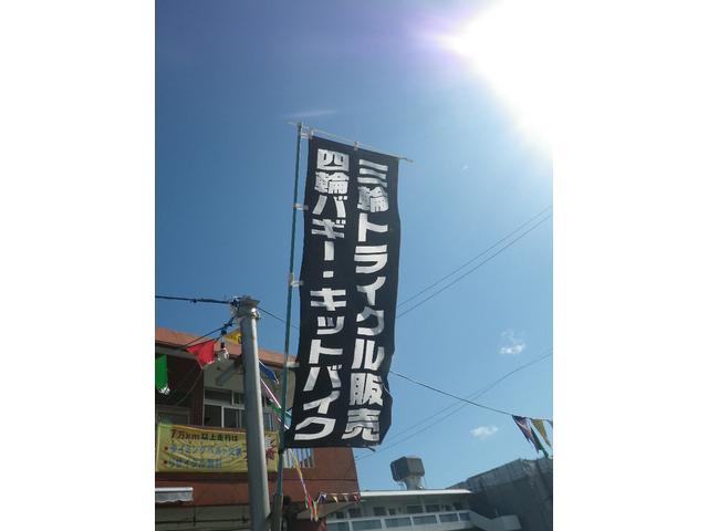 カーショップハザマ(3枚目)