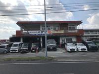 沖縄の中古車販売店ならカーショップハザマ