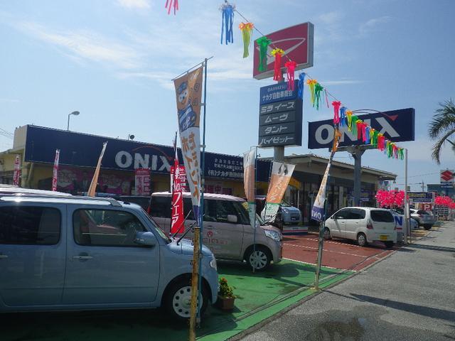 写真:沖縄 中頭郡嘉手納町ナカダ自動車商会 店舗詳細