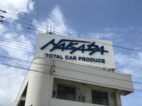 沖縄の中古車販売店 ナカダ自動車商会