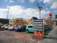 中古車も軽自動車からセダン、ミニバンに至るまで良質車を常時100台展示しております。