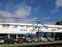 宜野湾支店は普通車専門店!コンパクト、ミニバン、ハイブリッドカーなど在庫多数!