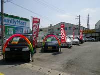 沖縄の中古車販売店ならオートカルチェ