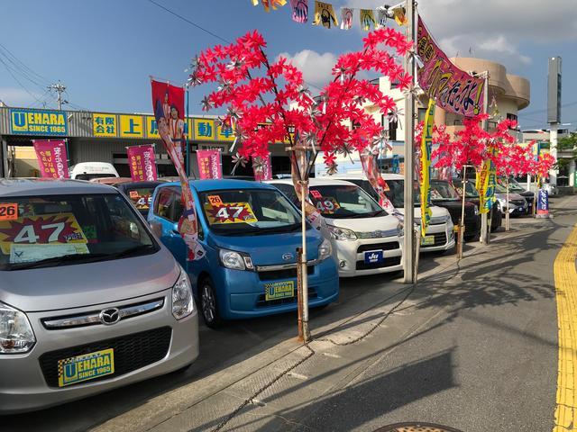 写真:沖縄 沖縄市上原自動車 店舗詳細