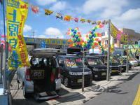 沖縄の中古車販売店 上原自動車