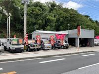 沖縄の中古車販売店ならGT商会