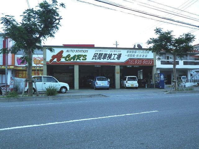 オートステーション A-CAR'S